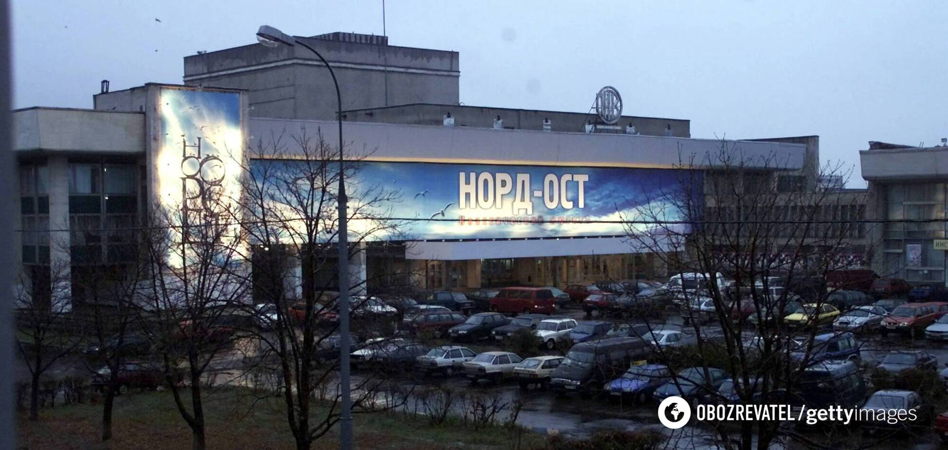 'Норд-Ост' став одним з найбільш резонансних злочинів в історії сучасної Росії