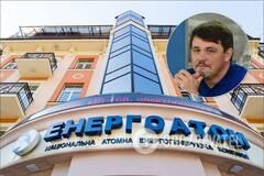 """'Реинкарнация' Павлишина: директор РАЭС хочет снова возглавить """"Энергоатом"""""""