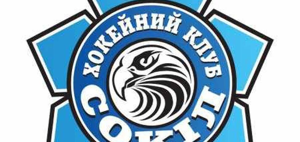 Киевский 'Сокол' вернется в УХЛ 2020/21