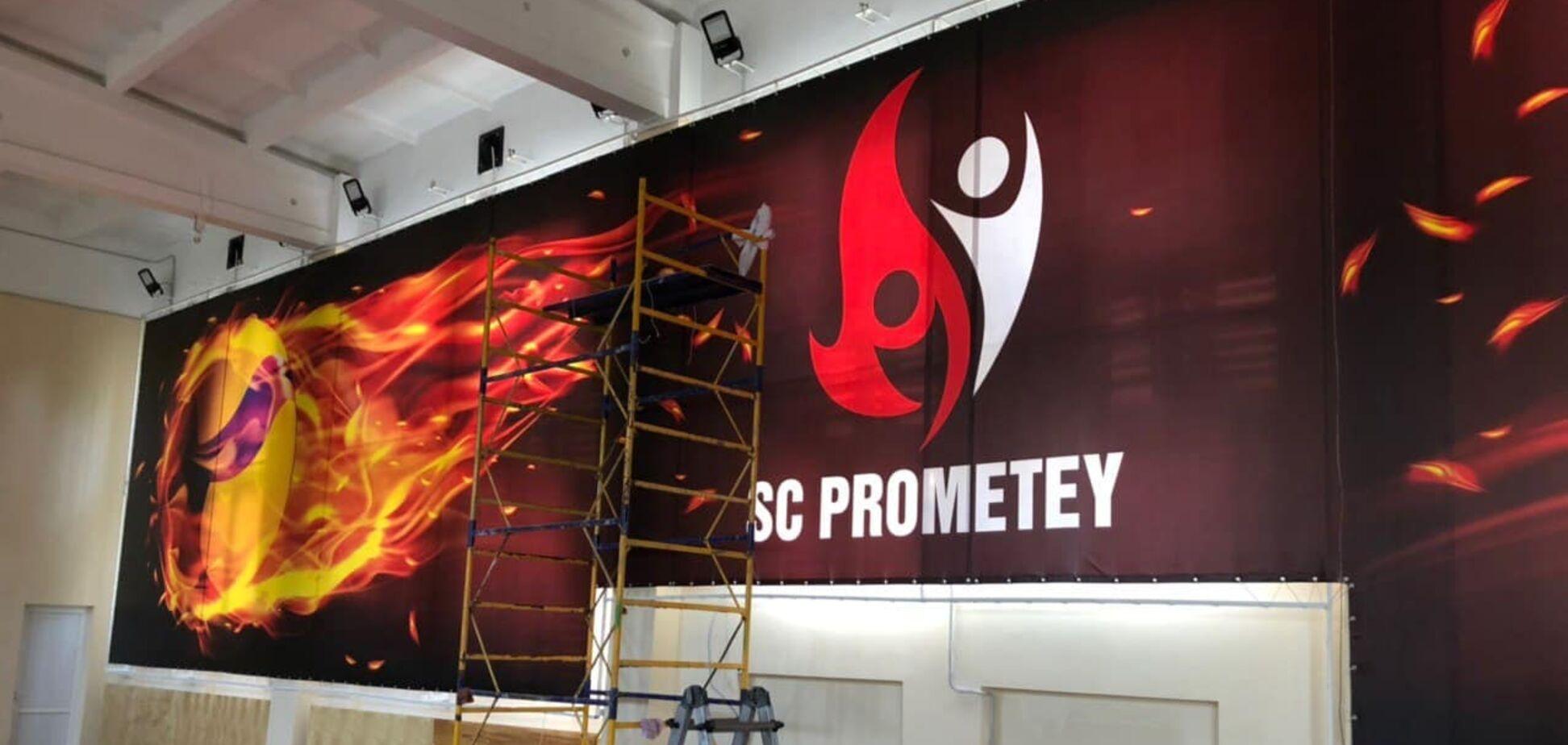 В Каменском заканчивают ремонт волейбольного зала Академии 'Прометей'. Первые фото