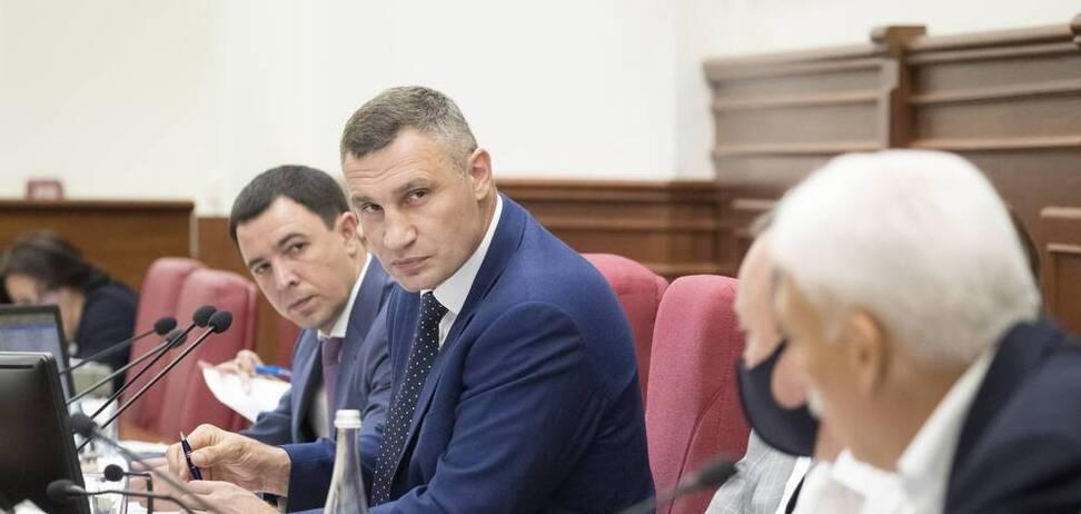 Київрада ухвалила важливе рішення щодо 'Укрбуду'