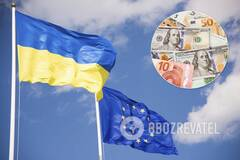 Україна отримає 1,2 млрд євро допомоги від Євросоюзу