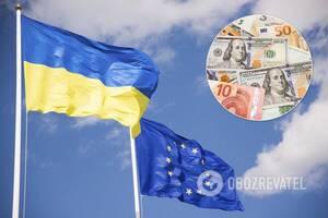 Украина получит 1,2 млрд евро помощи от Евросоюза