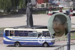 Суд в Луцке арестовал Кривоша: он пообещал новые перформансы