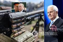 Проблеми Росії виштовхнуть Путіна з Донбасу, а припинення вогню гідне оплесків, – Кравчук
