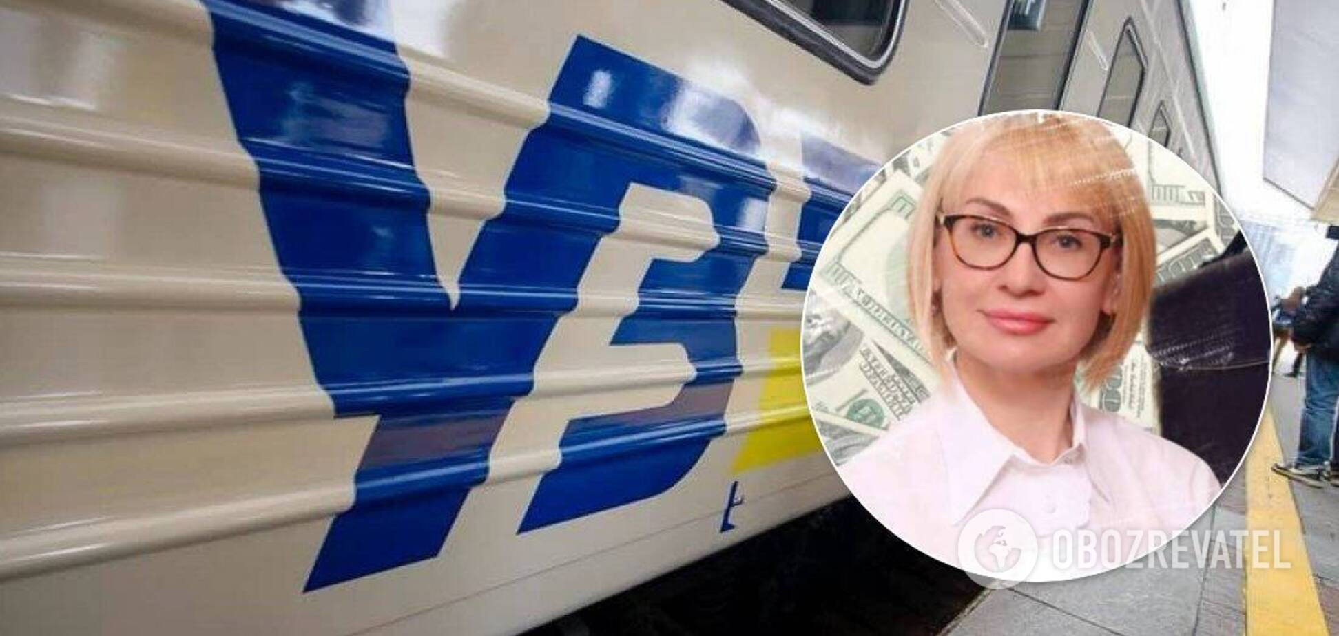 'Укрзалізниця' закупила дизель по цене 'Роттердам+' – $28