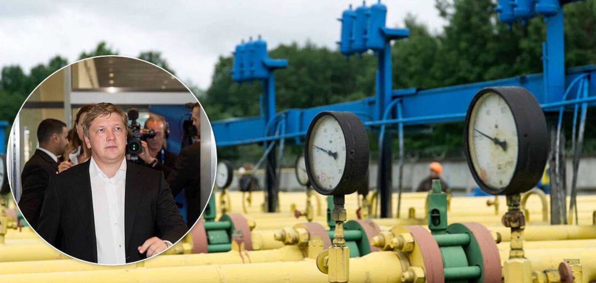 Цены на газ кардинально изменятся через неделю: запустят тарифные планы и 'освободят' 'Нафтогаз'