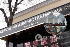 ВСП осудил публикацию НАБУ 'пленок Вовка'