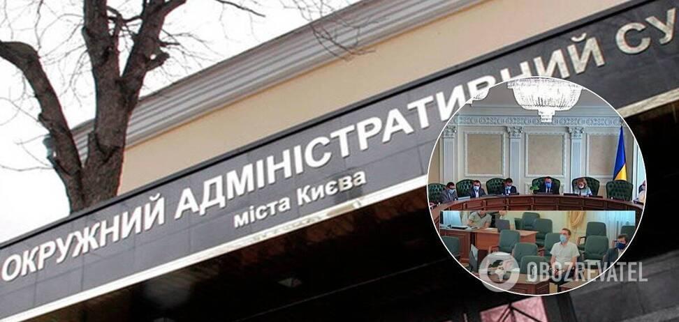 ВРП засудила публікацію НАБУ 'плівок Вовка'