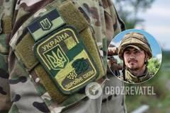Списки военных-участников Майдана собирают после прощания с Тарасом Матвеевым