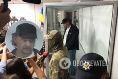 Кривош арестован на 2 месяца