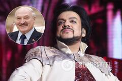 Кіркоров несподівано розсипався у компліментах Лукашенку: опубліковано відео