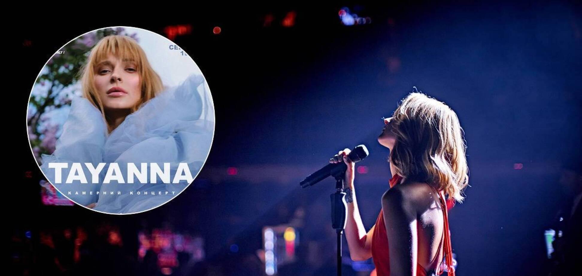 TAYANNA выступит с необычным концертом