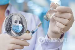 Примерная цена  на вакцину от коронавируса в Украине
