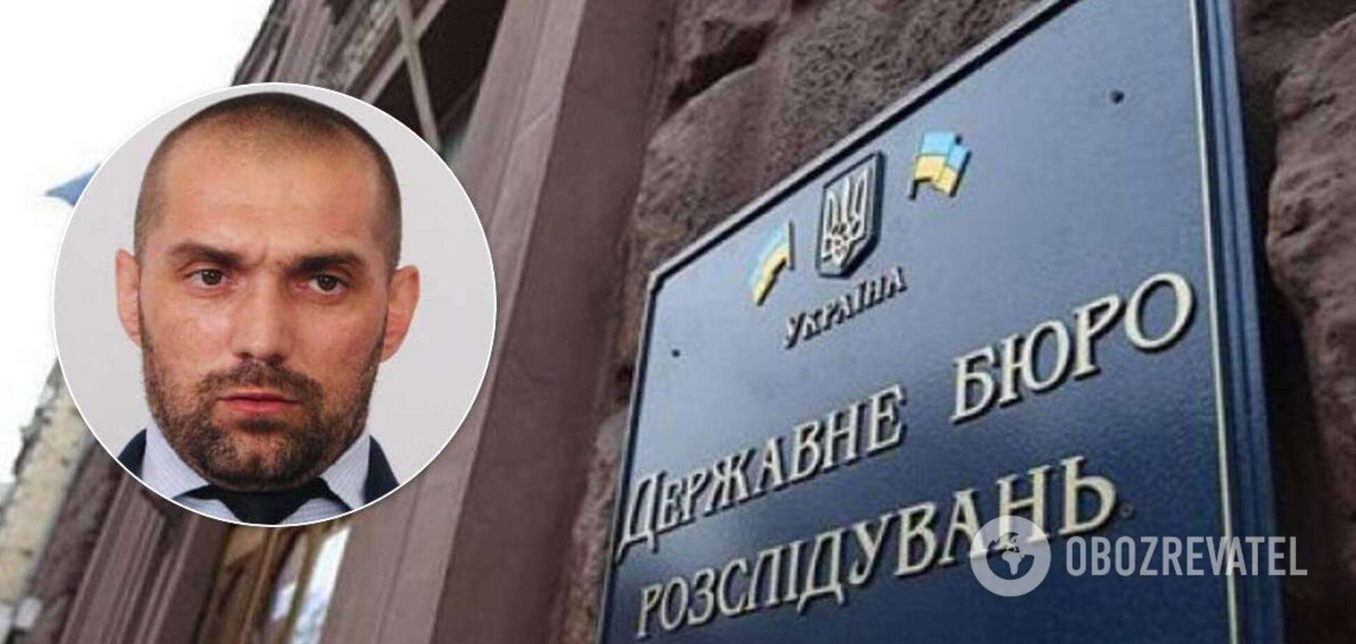 Из ГБР уволили следователя, заявившего об отсутствии состава преступления в делах Порошенко
