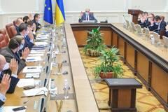 Заседание Кабмина