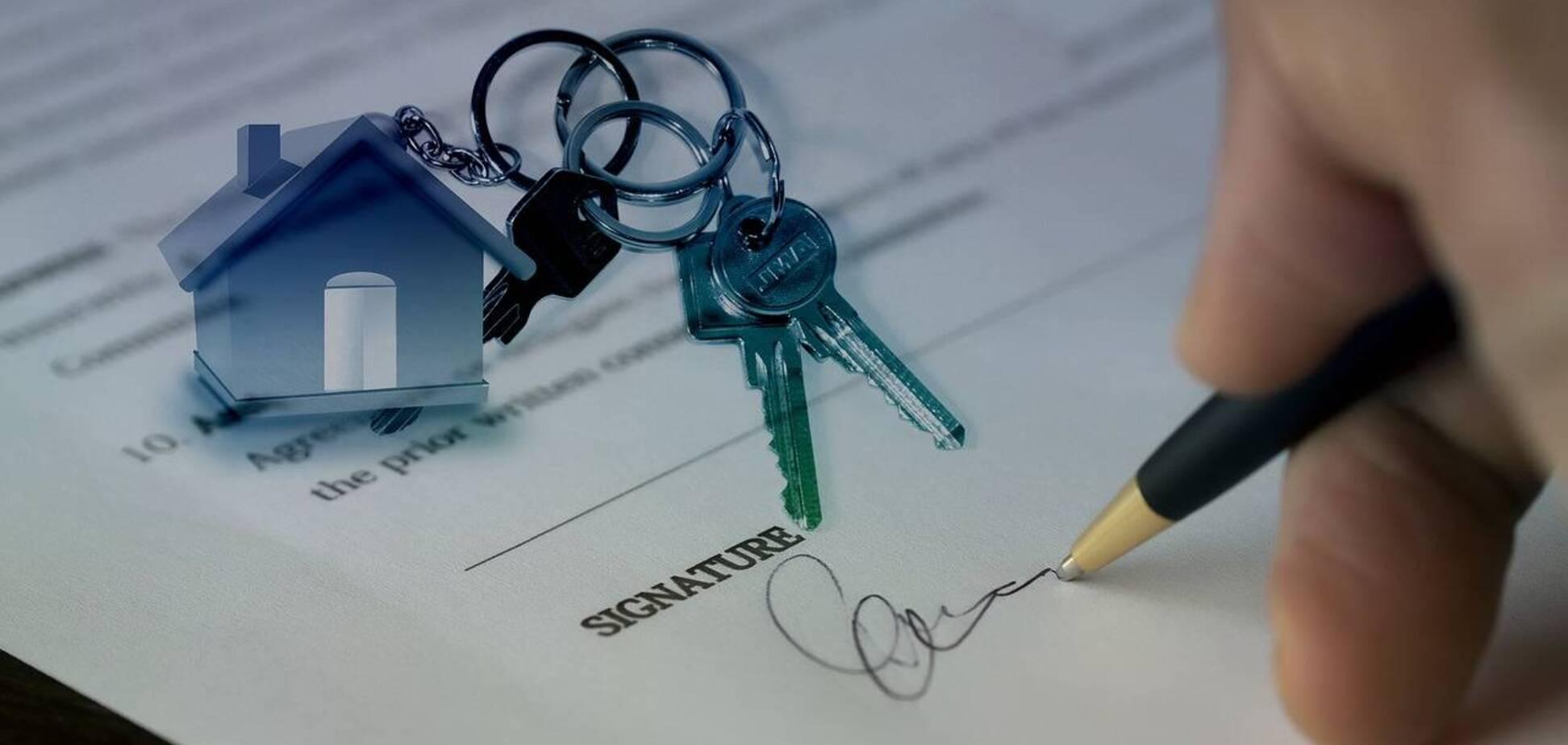 ФДМ просить відтермінувати введення модуля електронної довідки щодо вартості нерухомості