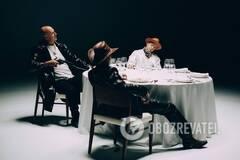 Кадр из клипа Chica Bamboni