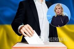 У МЗС РФ назвали місцеві вибори в Україні 'виходом із мінських угод'