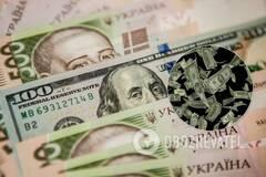 Курс доллара в Украине значительно изменится