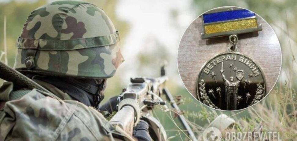 Українські ветерани : від боротьби з нацизмом до відбиття російської агресії