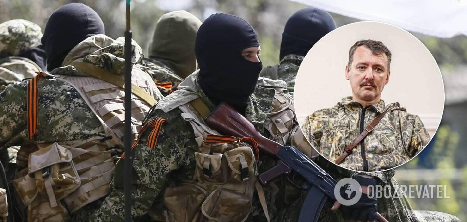 СМИ назвали имена террористов, причастных к казни людей на Донбассе в 2014 году