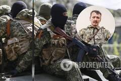 ЗМІ назвали імена терористів, причетних до страти людей на Донбасі в 2014 році