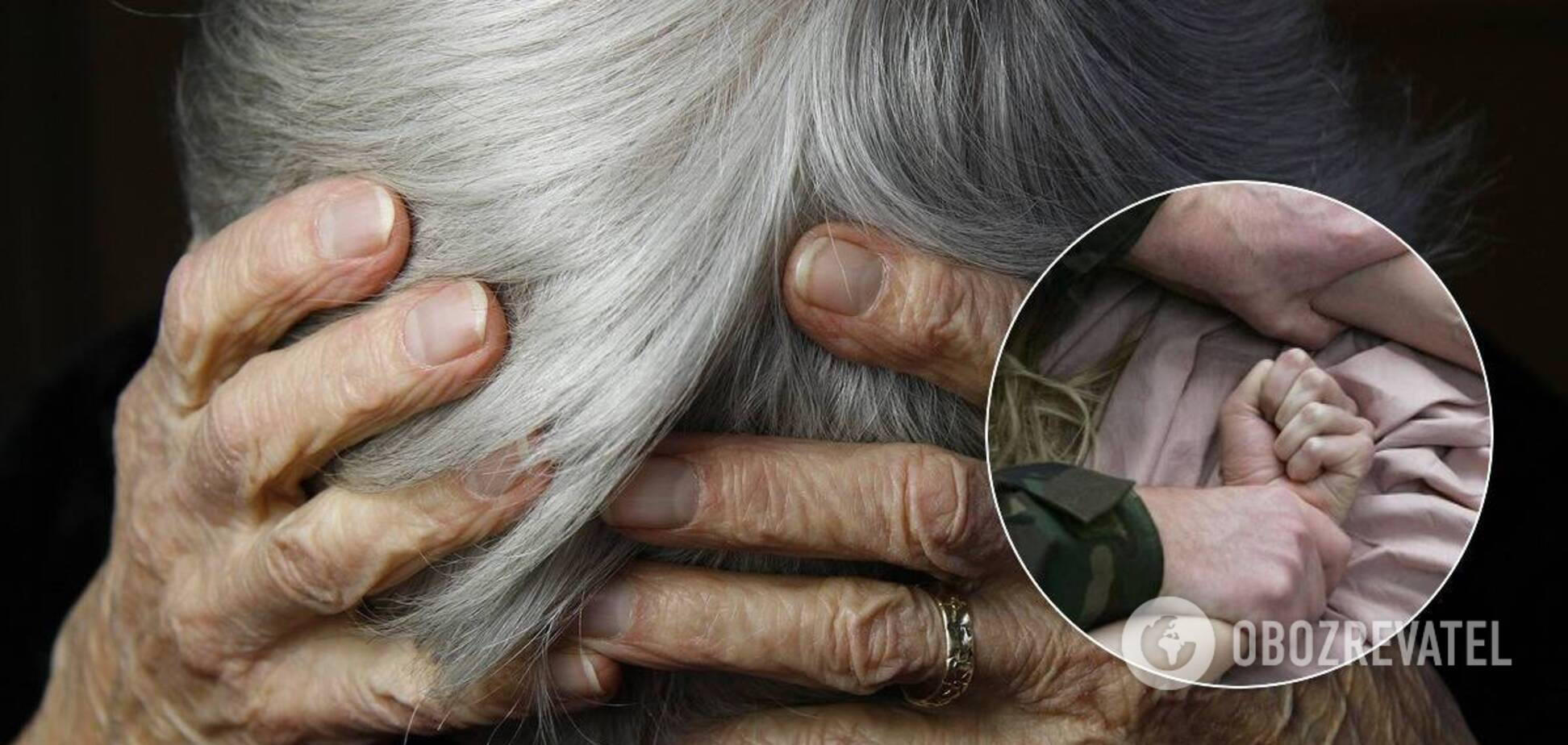 В Одесі п'яні чоловіки побили пенсіонерку
