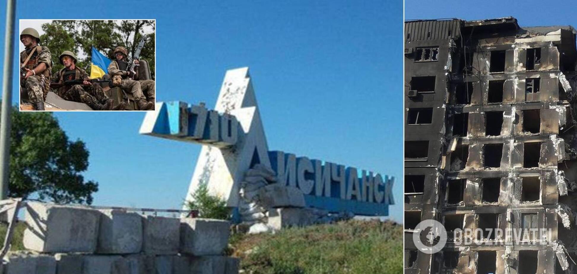 Шестая годовщина освобождения Лисичанска: в СБУ напомнили о зверствах террористов 'ЛНР'