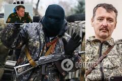 З'явилися фото і біографії 'катів Слов'янська', які стратили українців у 2014 році