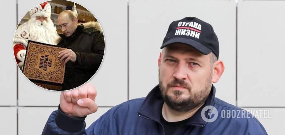Сергій Тихановський постив фото Володимира Путіна