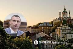 Кличко звернувся до правоохоронців через постійні 'мінування' в Києві