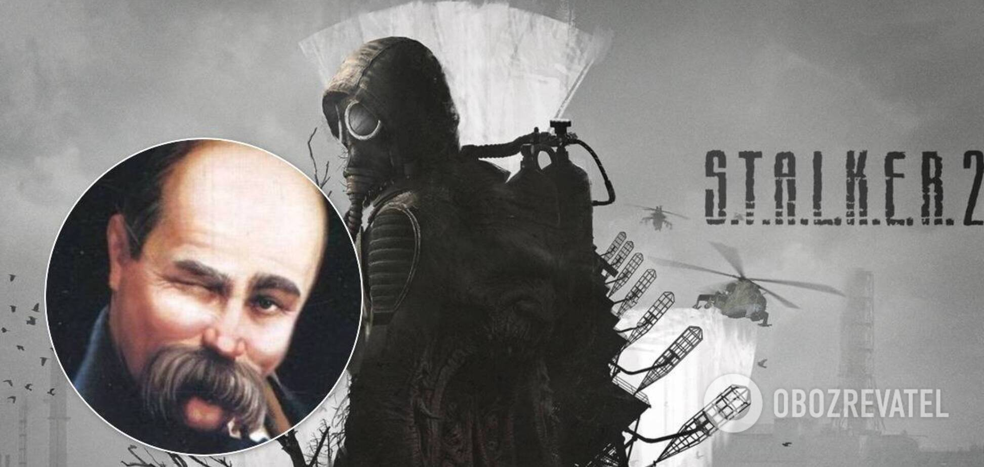 В трейлере игры S.T.A.L.K.E.R. 2 замечена отсылка к творчеству Шевченко