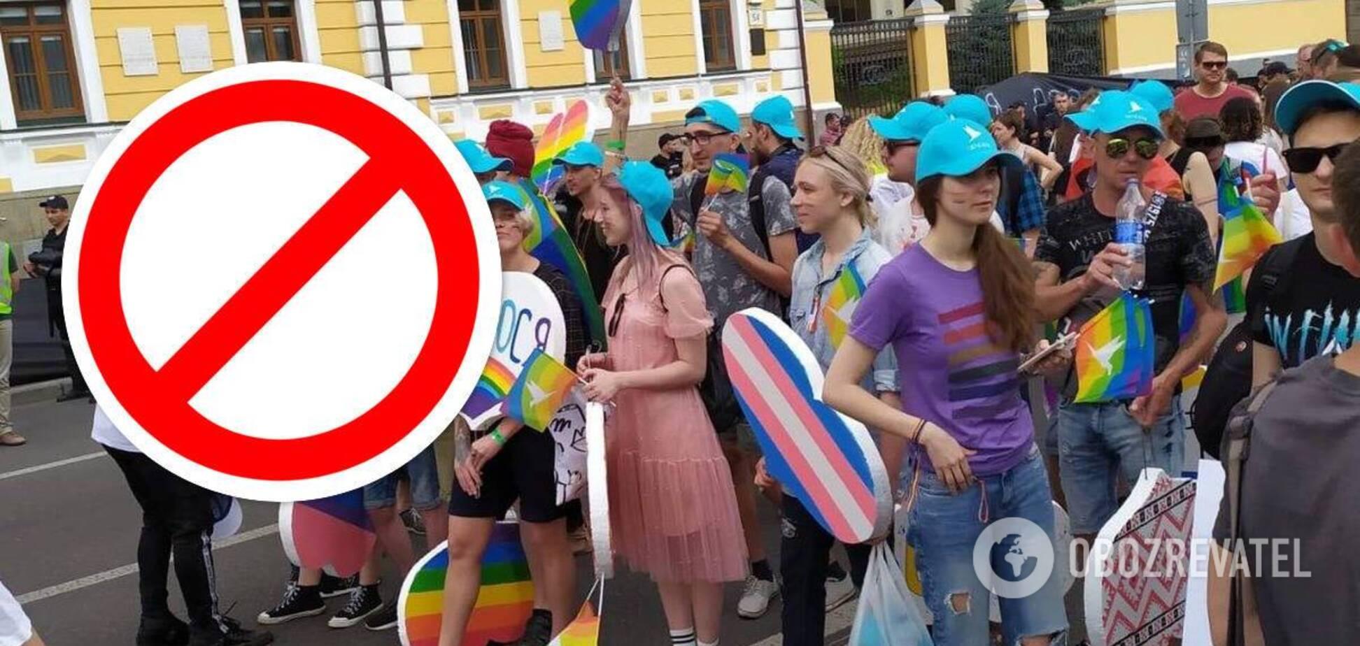'Слуги народа' хотят наказывать за пропаганду гомосексуализма: какие штрафы и как это угрожает безвизу
