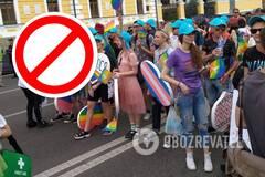 'Слуги народу' хочуть карати за пропаганду гомосексуалізму: які штрафи та як це загрожує безвізу