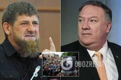 Кадиров ввів санкції проти Помпео