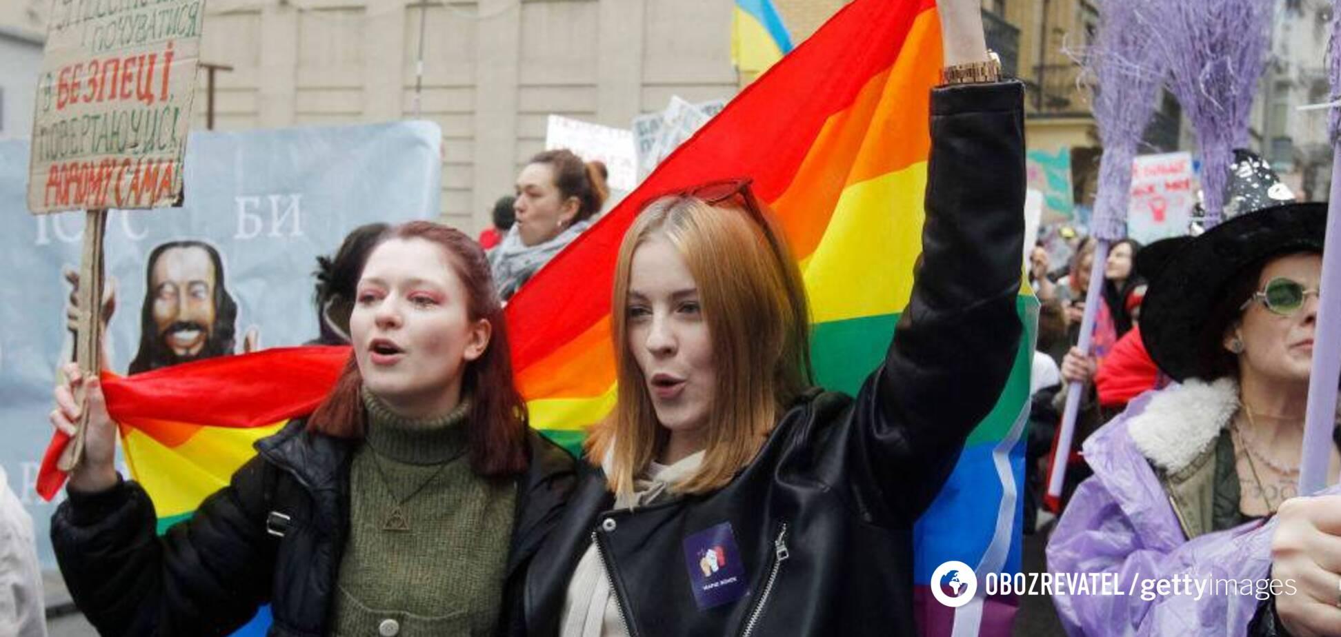 Украинцев намерены наказывать за пропаганду ЛГБТ