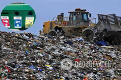 В Україні хочуть по-новому боротися зі сміттям: кого змусять платити й що зміниться кардинально
