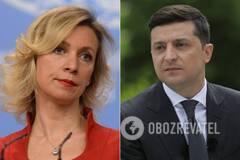 Марія Захарова і Володимир Зеленський