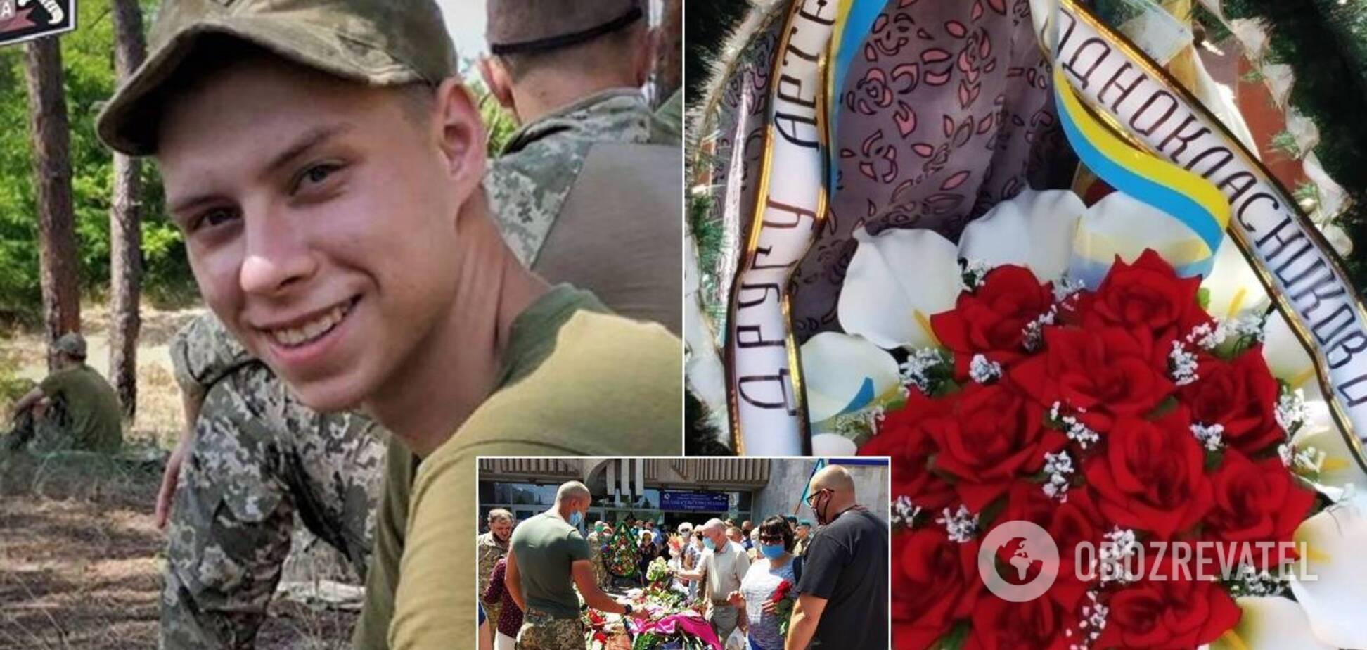 Похорон Артема Козія в Южноукраїнську