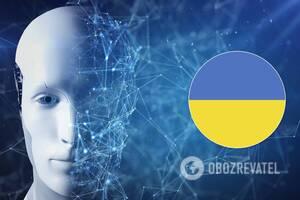 Штучний інтелект уперше навчили говорити українською