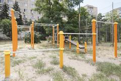 В Днепре показали, как поддерживают инфраструктуру для занятий спортом