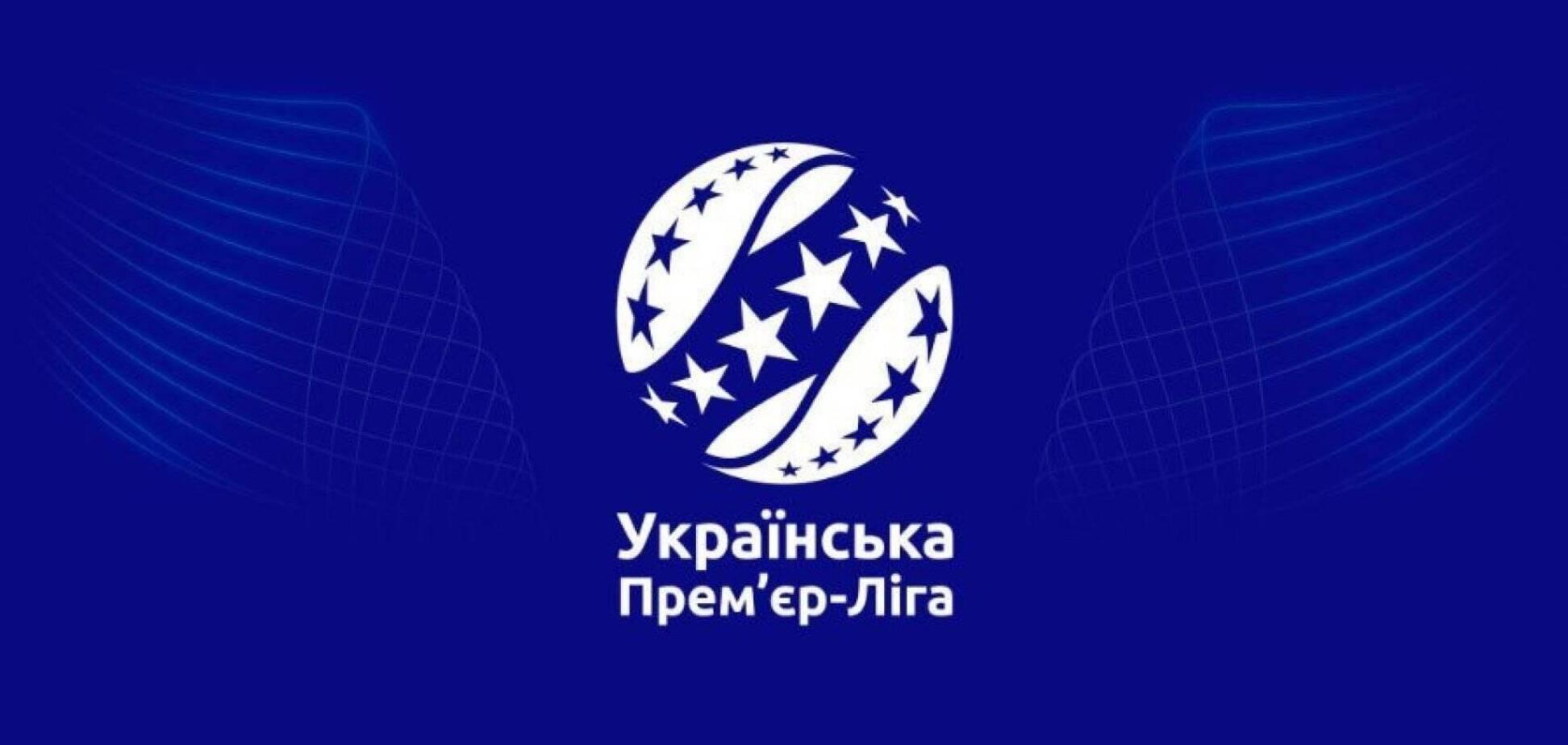В УПЛ 2020/21 примет участие 14 клубов