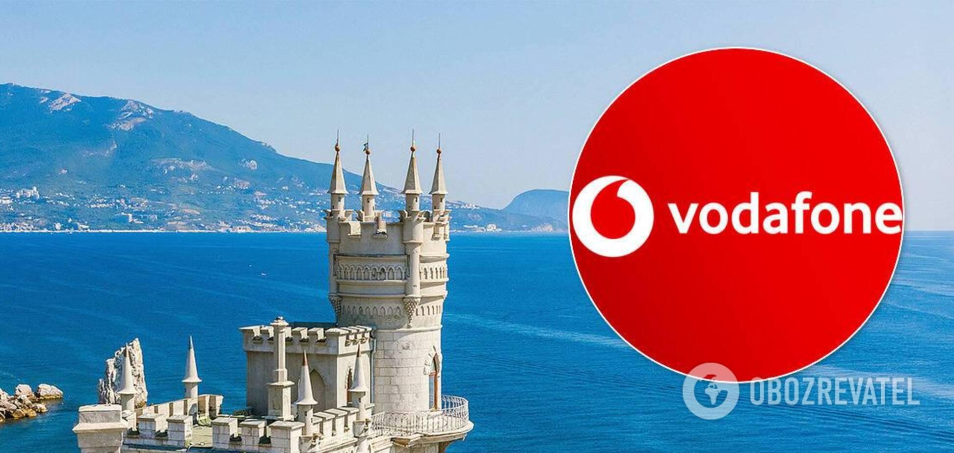 Український Vodafone викрили у прийомі платежів із Криму