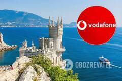 Український Vodafone викрили у прийомі платежів з Криму