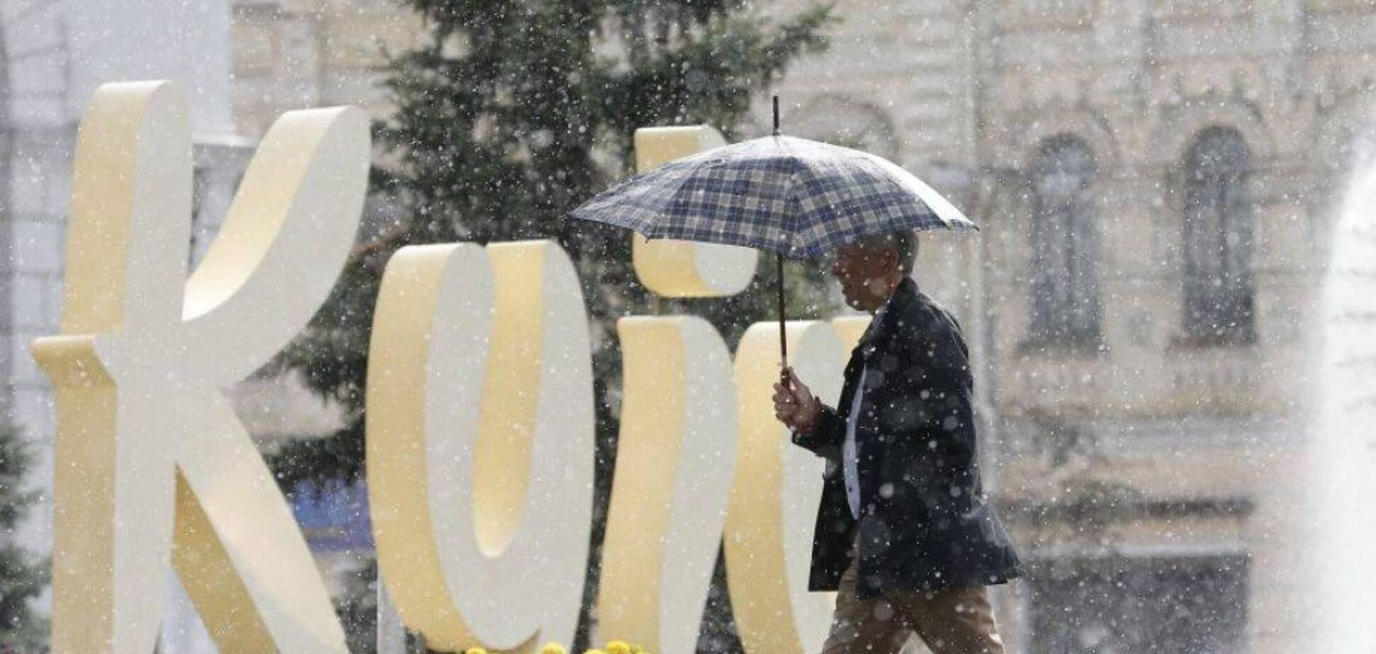 На Киевщину надвигаются дожди. Источник: 112.ua