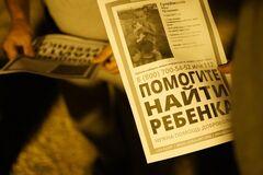 У Криму тривають пошуки 3-річного Сулейманова