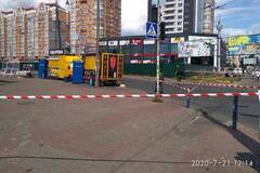 Минирование возле станции метро 'Минская' в Киеве