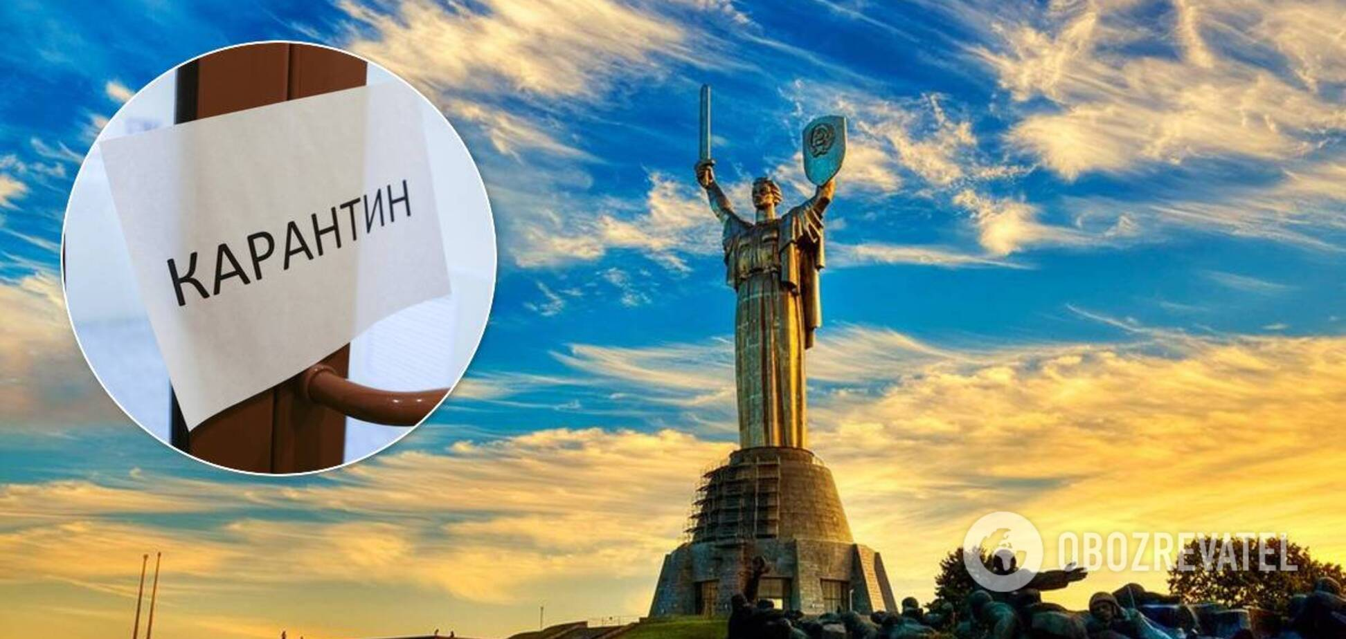 В Украине увеличилось количество областей, которые провалили ослабление карантина. Иллюстрация