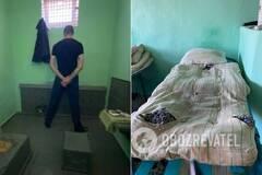 Жахливі умови в СІЗО Кропивницького показали на фото